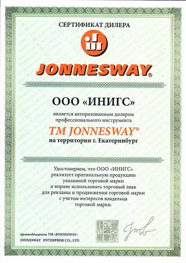 68161f362b7 «Инигс» — официальный дилер Jonnesway в Екатеринбурге. Большой выбор  инструментов и оборудования Jonnesway по низким ценам и с гарантией  производителя.